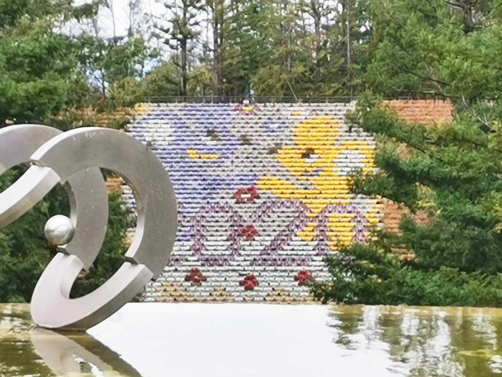 宇治市植物公園のタペストリーねずみ画像