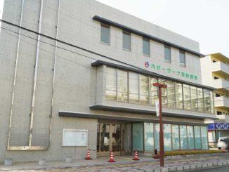 「ハローワーク京都田辺」外観画像
