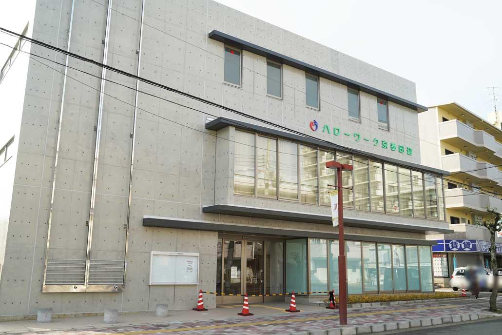 「ハローワーク京都田辺」新庁舎外観画像