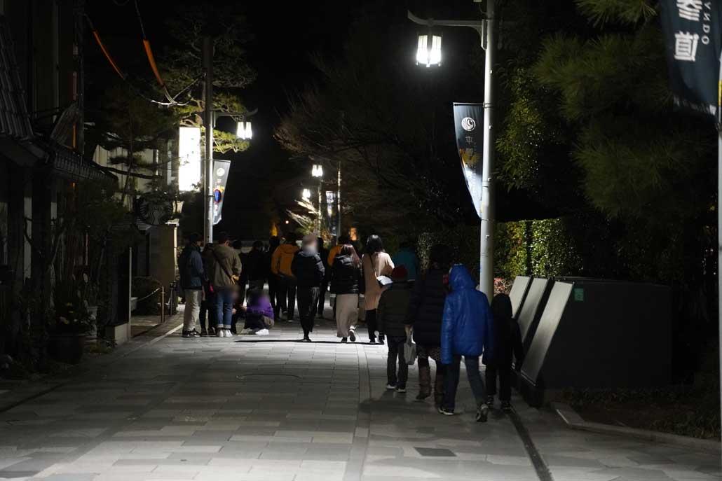 平等院から宇治川方面への画像
