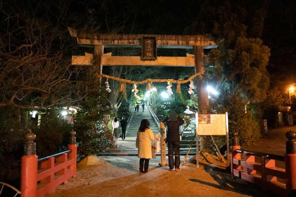 水度神社の画像1