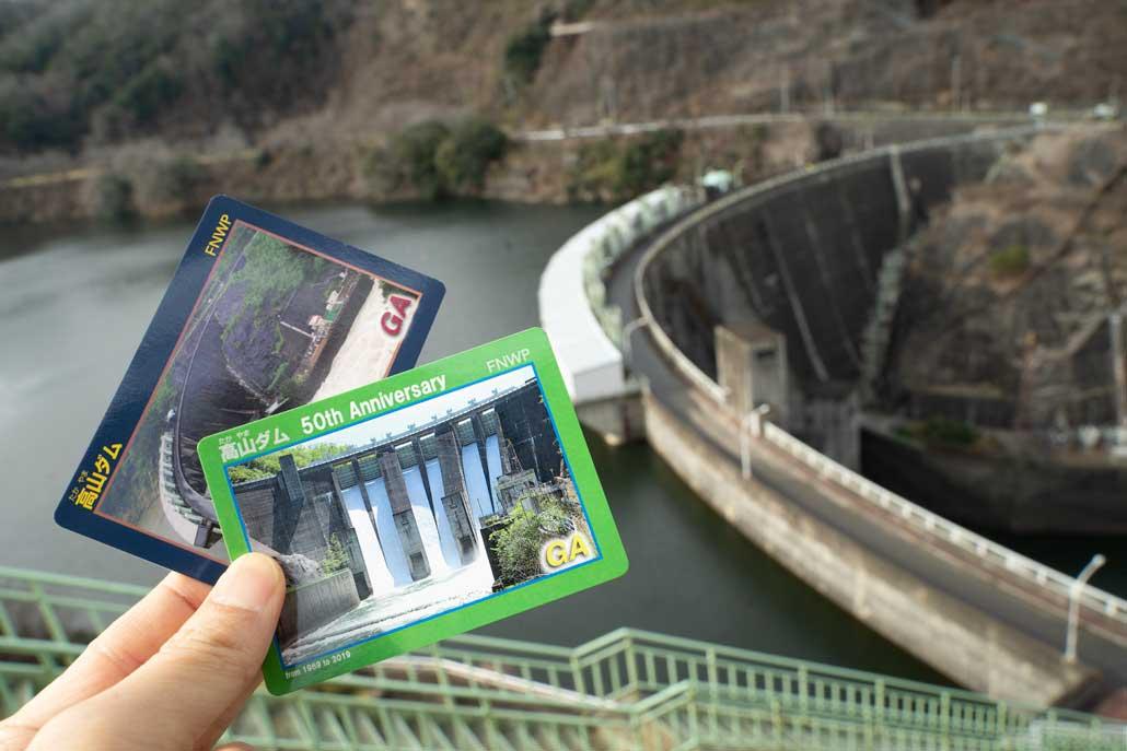高山ダム上からの画像