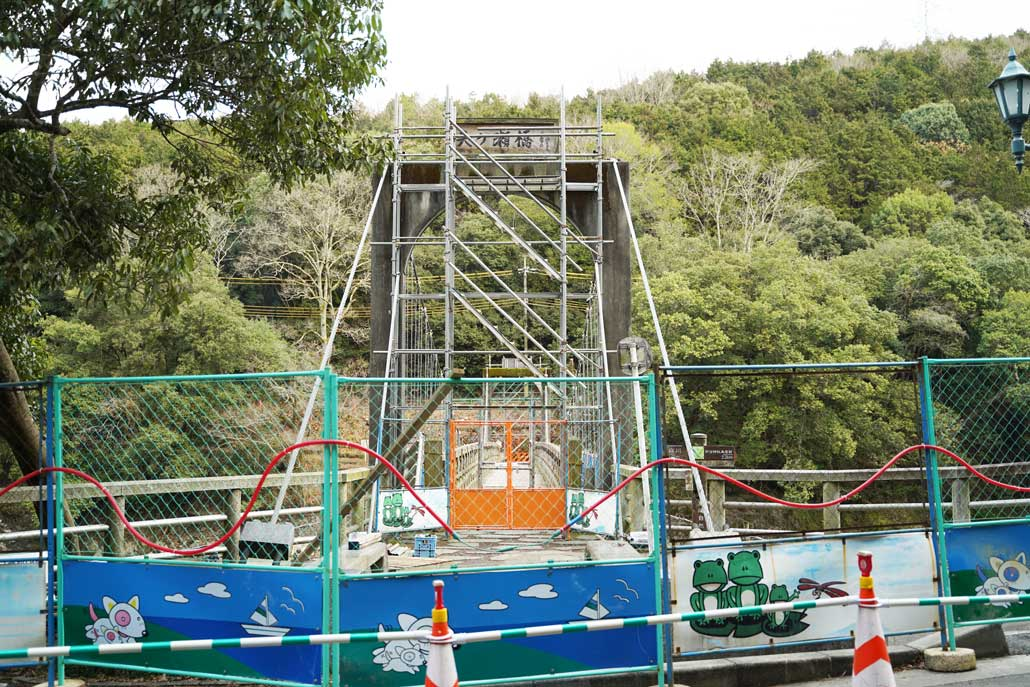 「天ヶ瀬吊橋」補修工事画像1