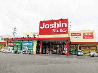 「ジョーシン 六地蔵店」外観画像