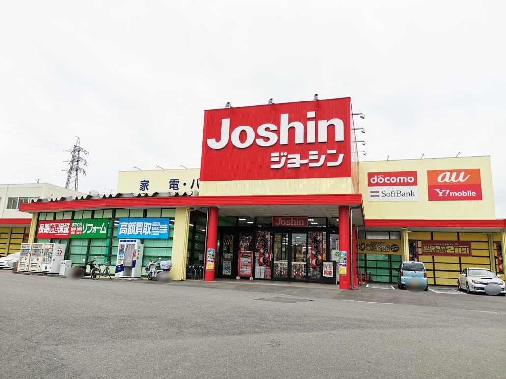 「ジョーシン 六地蔵店」以前の外観画像