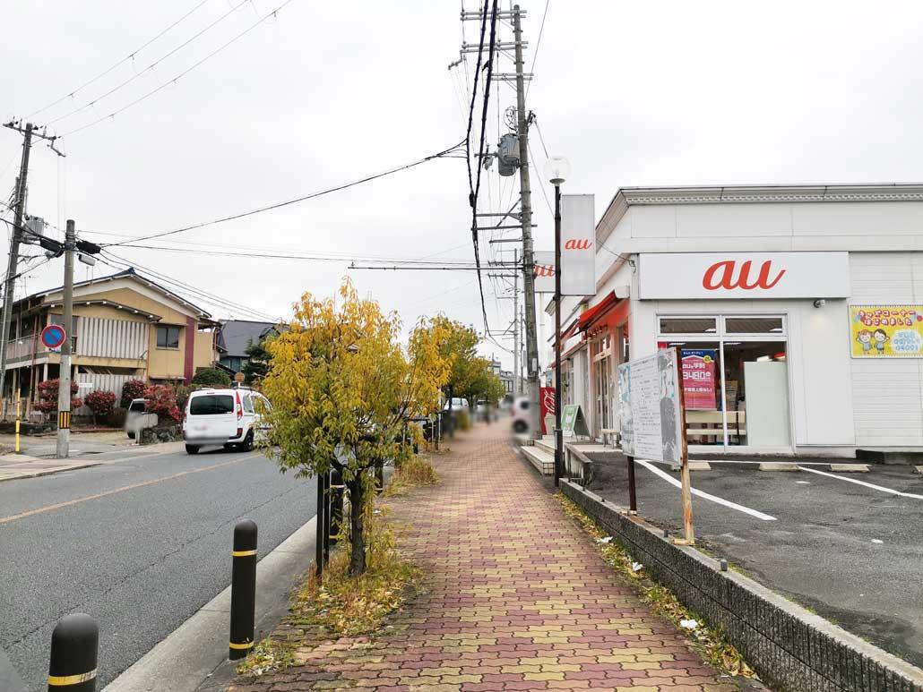 「業務スーパー 六地蔵店」の行き方画像2