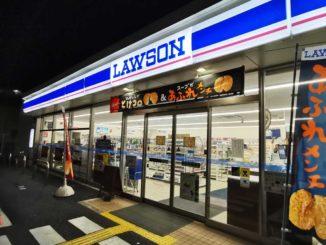 「ローソン 宇治西インター店」外観画像