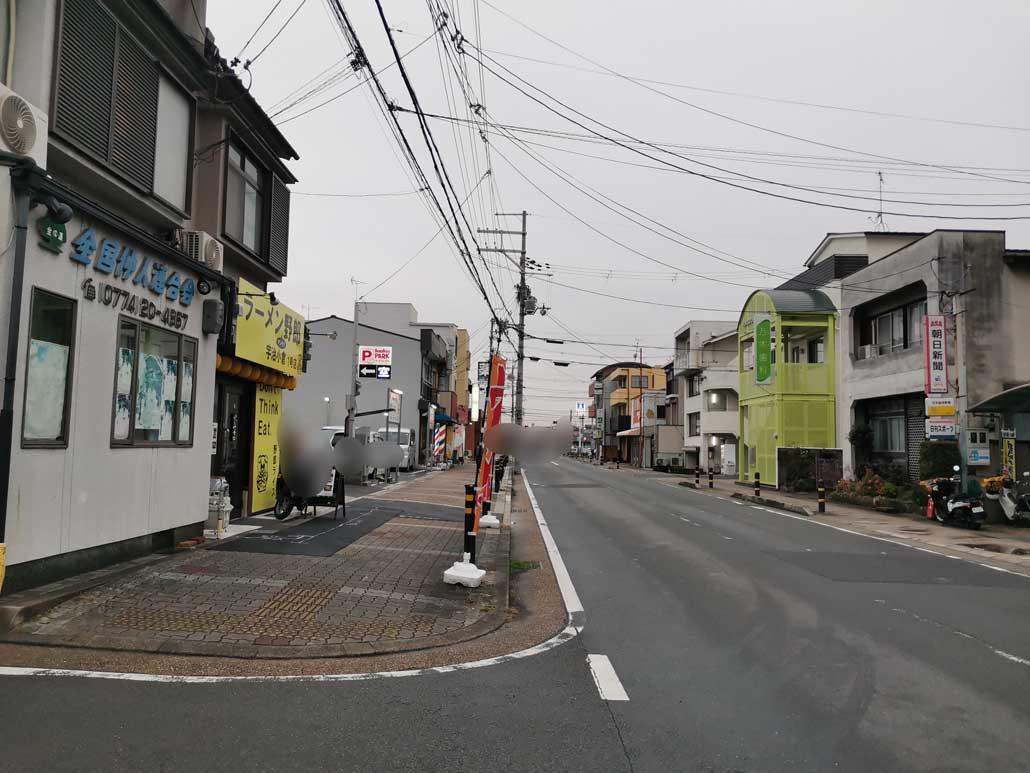 「ラーメン野郎 宇治小倉1号店」行き方画像2