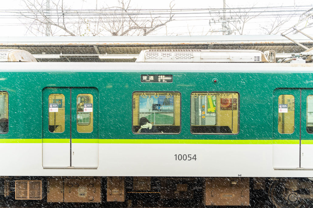 京阪 黄檗駅の画像