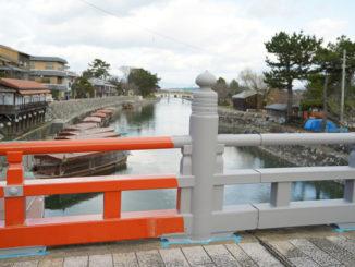 喜撰橋の画像3