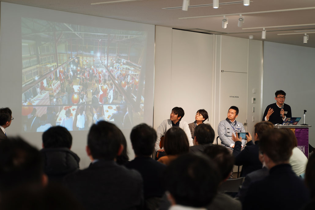 「関西オープンファクトリーフォーラム」の画像2