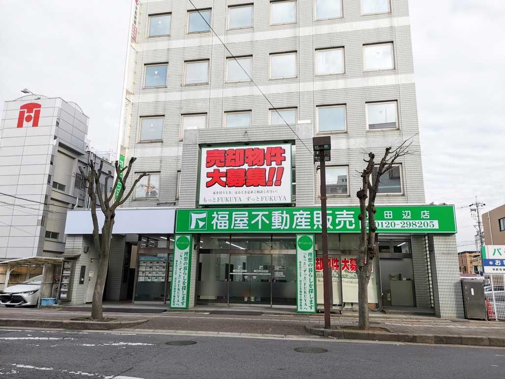 「福屋不動産販売 京田辺店」外観画像