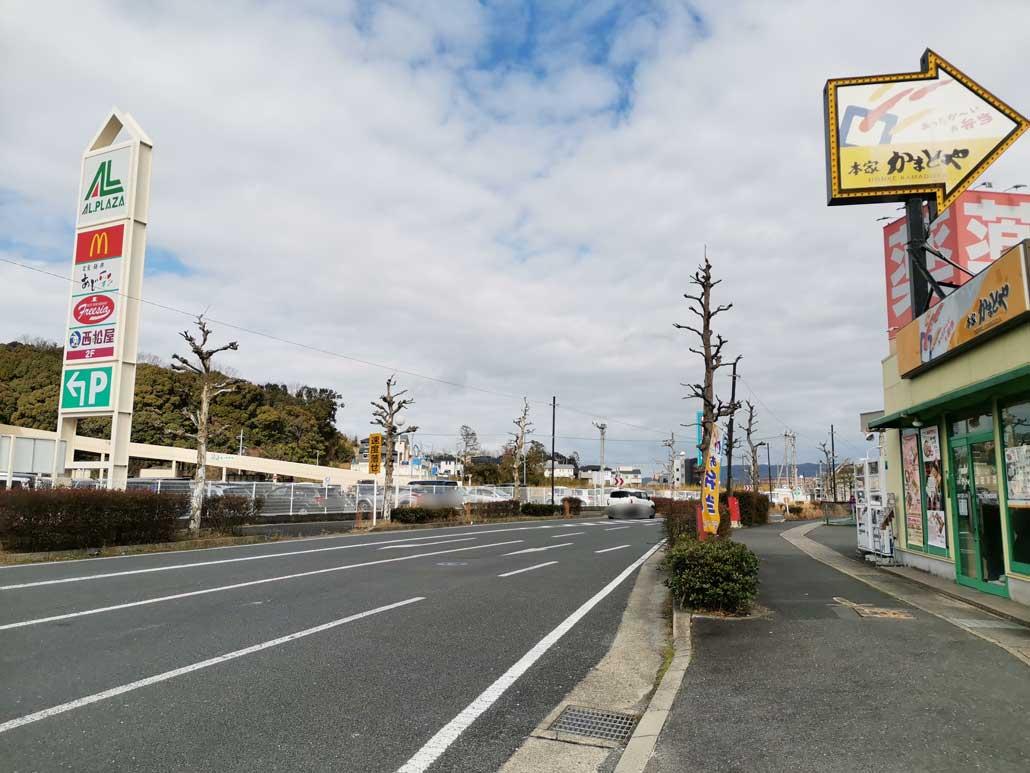 「ランドリー 末吉山田川駅前店」周辺画像
