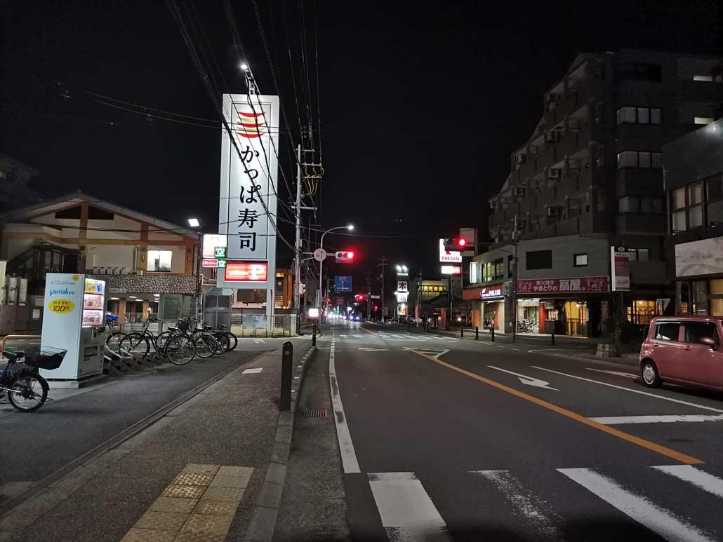 「ローソン 宇治小倉駅前店」周辺画像1