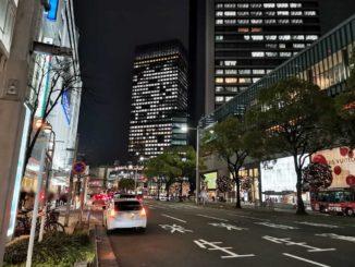 名古屋駅周辺画像