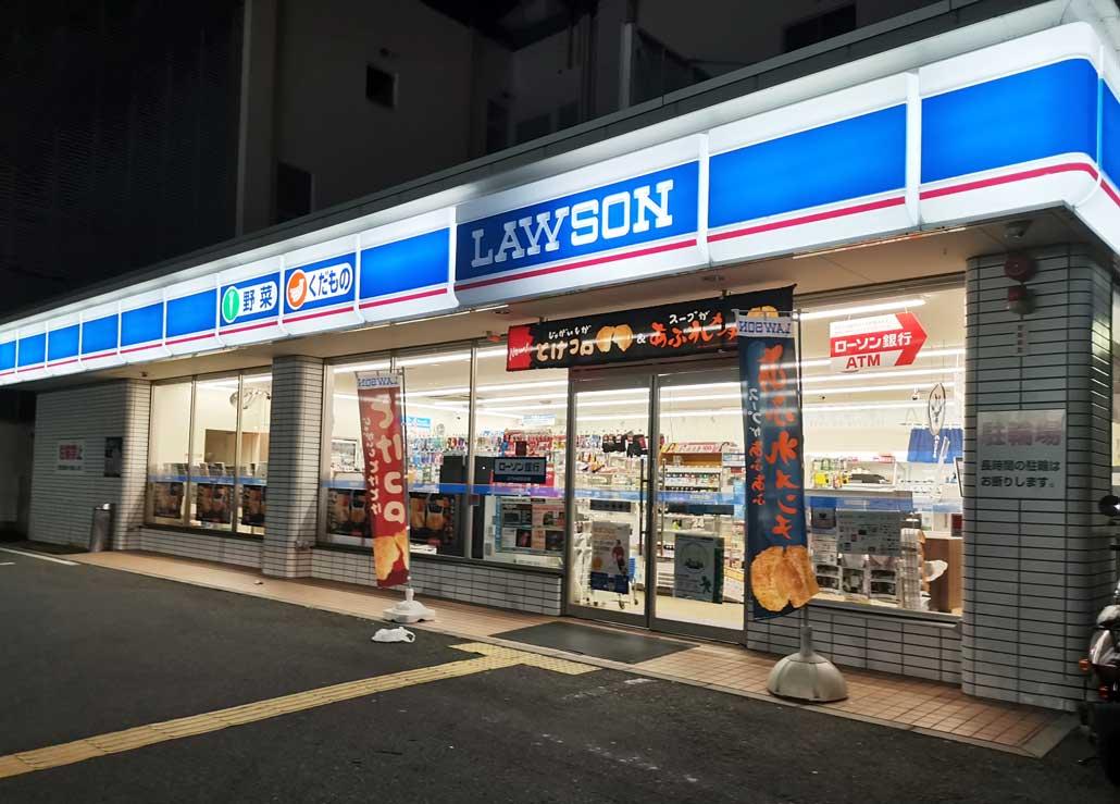 「ローソン 宇治小倉駅前店」外観画像