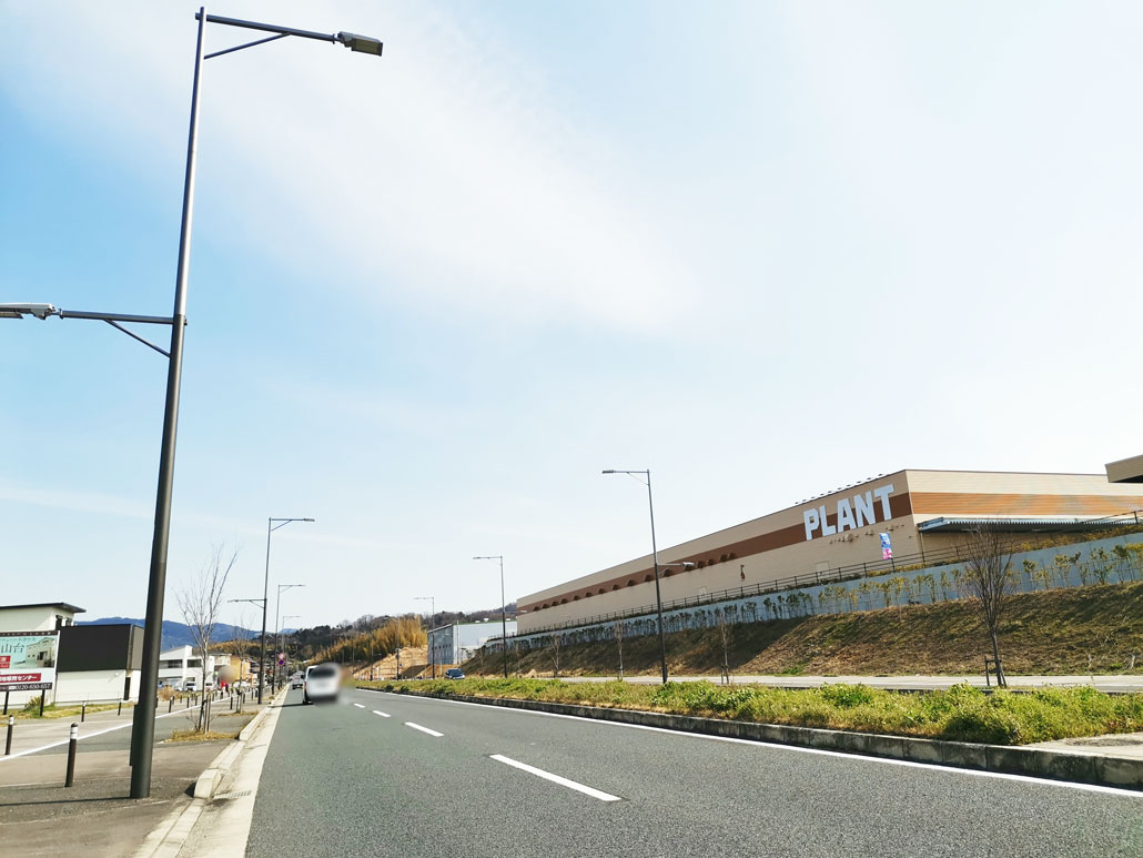 「都市計画道路東中央線」の画像1