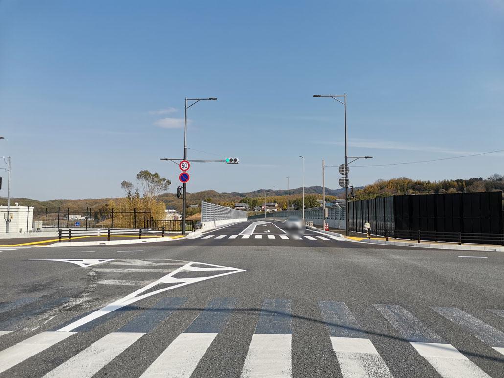 「都市計画道路東中央線」の画像2