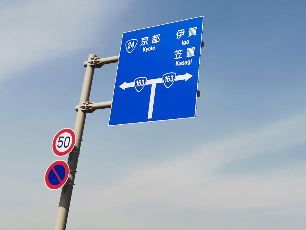 「都市計画道路東中央線」の画像4