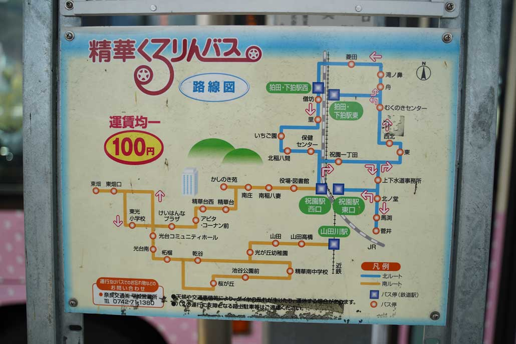 精華くるりんバス路線図の画像