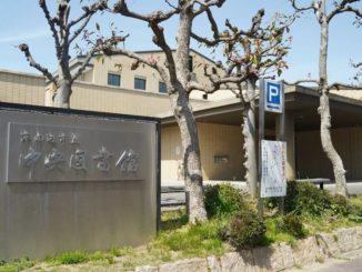 京田辺市の図書館の画像