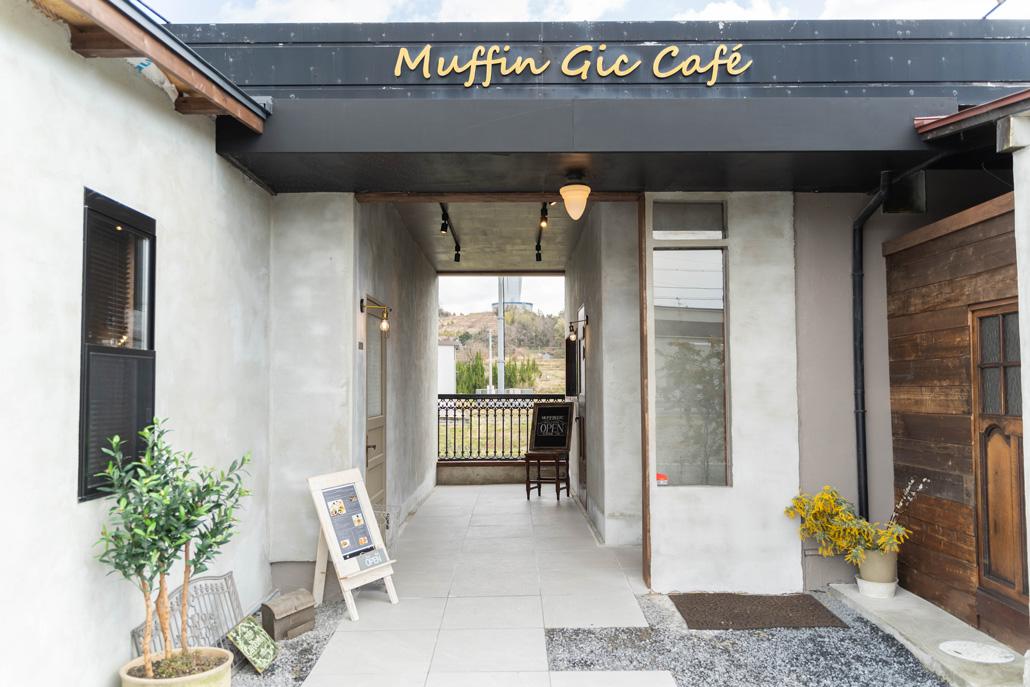 「Paint Cafe / ペイントカフェ」行き方画像2