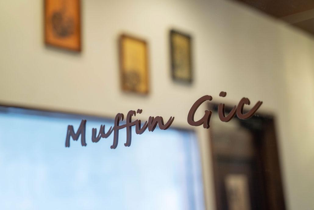 マフィン専門店「MuffinGic 」店内画像1