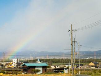 虹の画像1