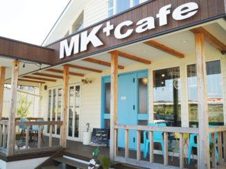 「MK+ Cafe」外観画像