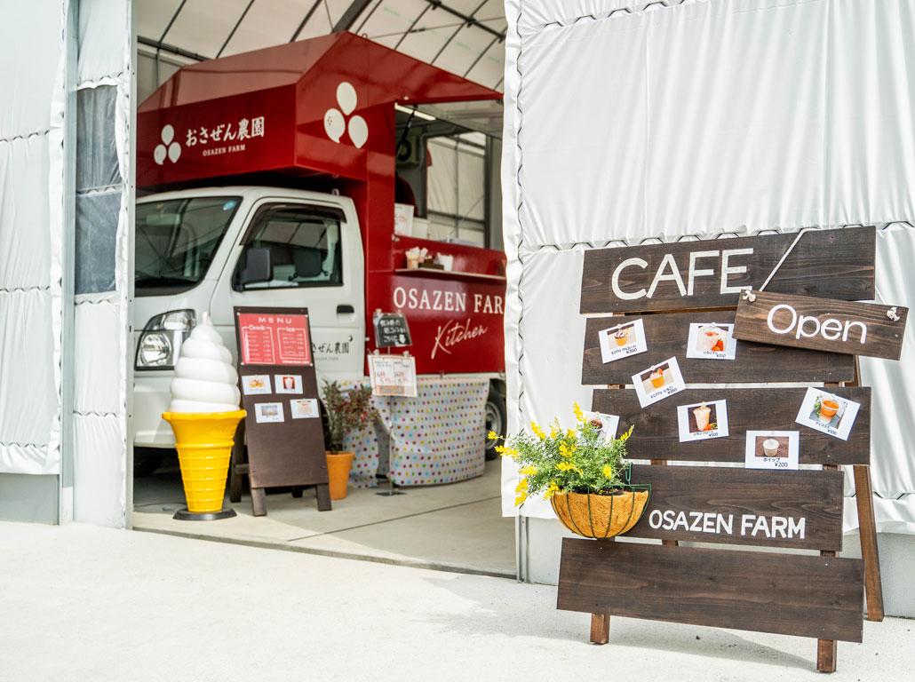 おさぜん農園カフェの画像