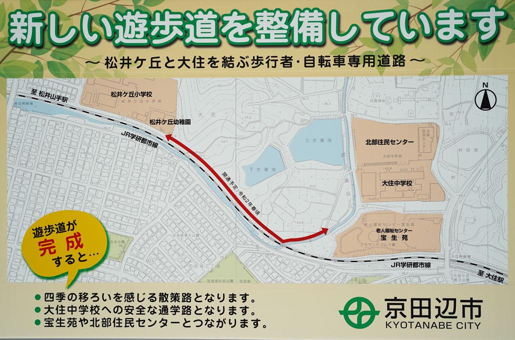 自転車歩行者専用道路「市道山手東上西野線」の地図画像