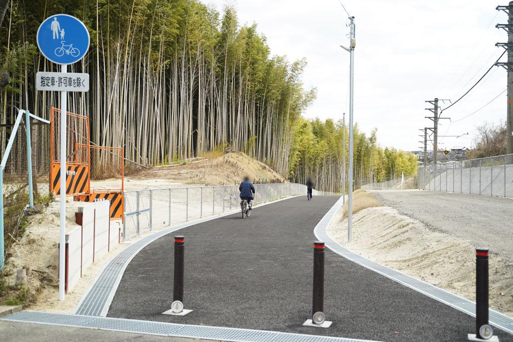 自転車歩行者専用道路「市道山手東上西野線」の画像1