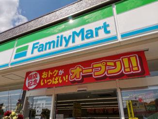 「ファミリマート 城陽深谷店」外観画像