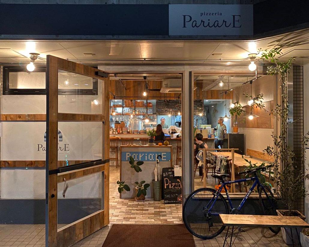 Pizzeria PariarE外観画像