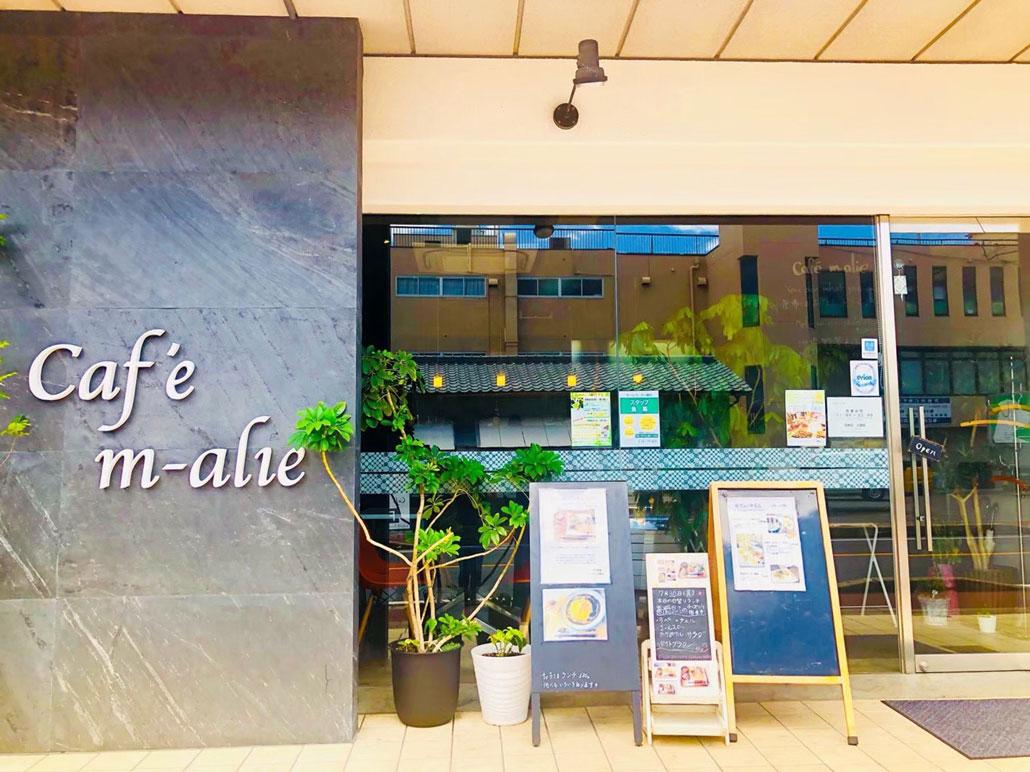 「カフェマリエ」外観画像