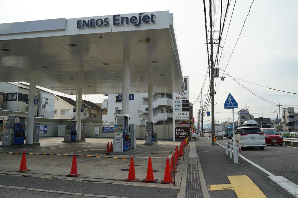 「ENEOS EneJet シンエネ伊勢田SS」外観画像