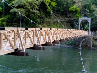 天ヶ瀬吊橋の画像1