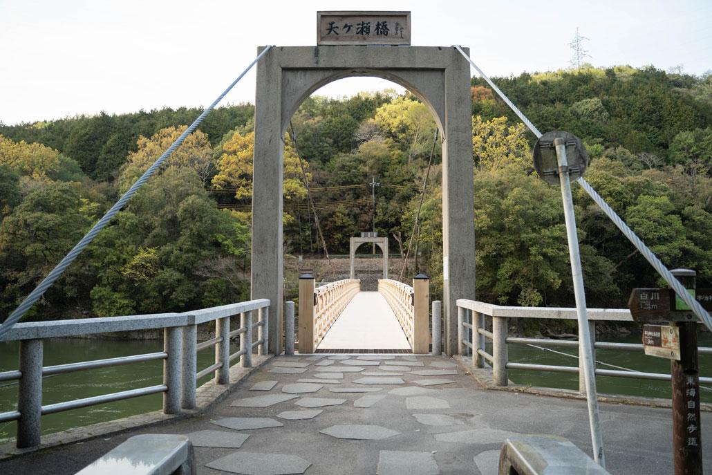 天ヶ瀬吊橋の画像2