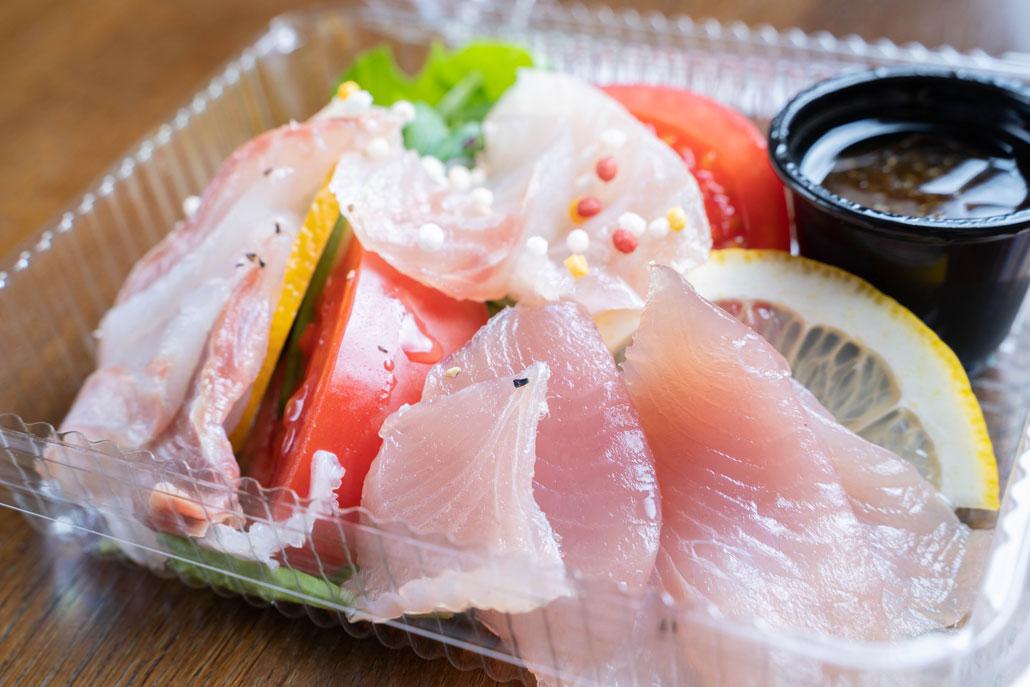 「天然魚のカルパッチョ」の画像