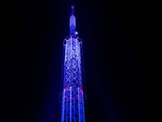 くみやま夢タワー137のアイキャッチ画像