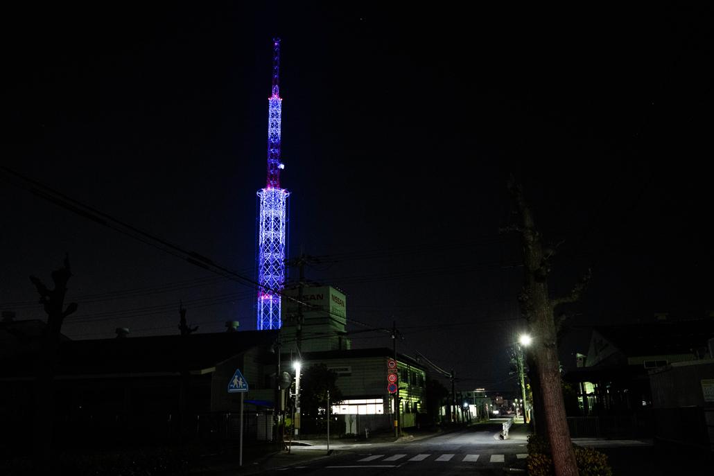 くみやま夢タワー137の画像1