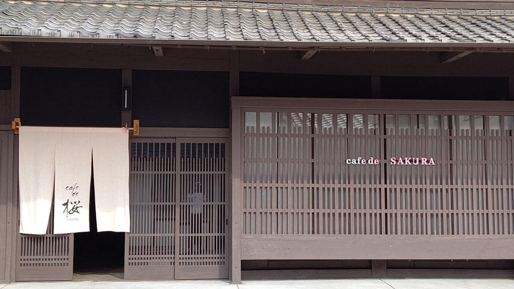 「cafe de 桜」外観画像