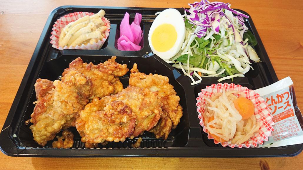 「カフェ&ランチ テラタケ」料理画像