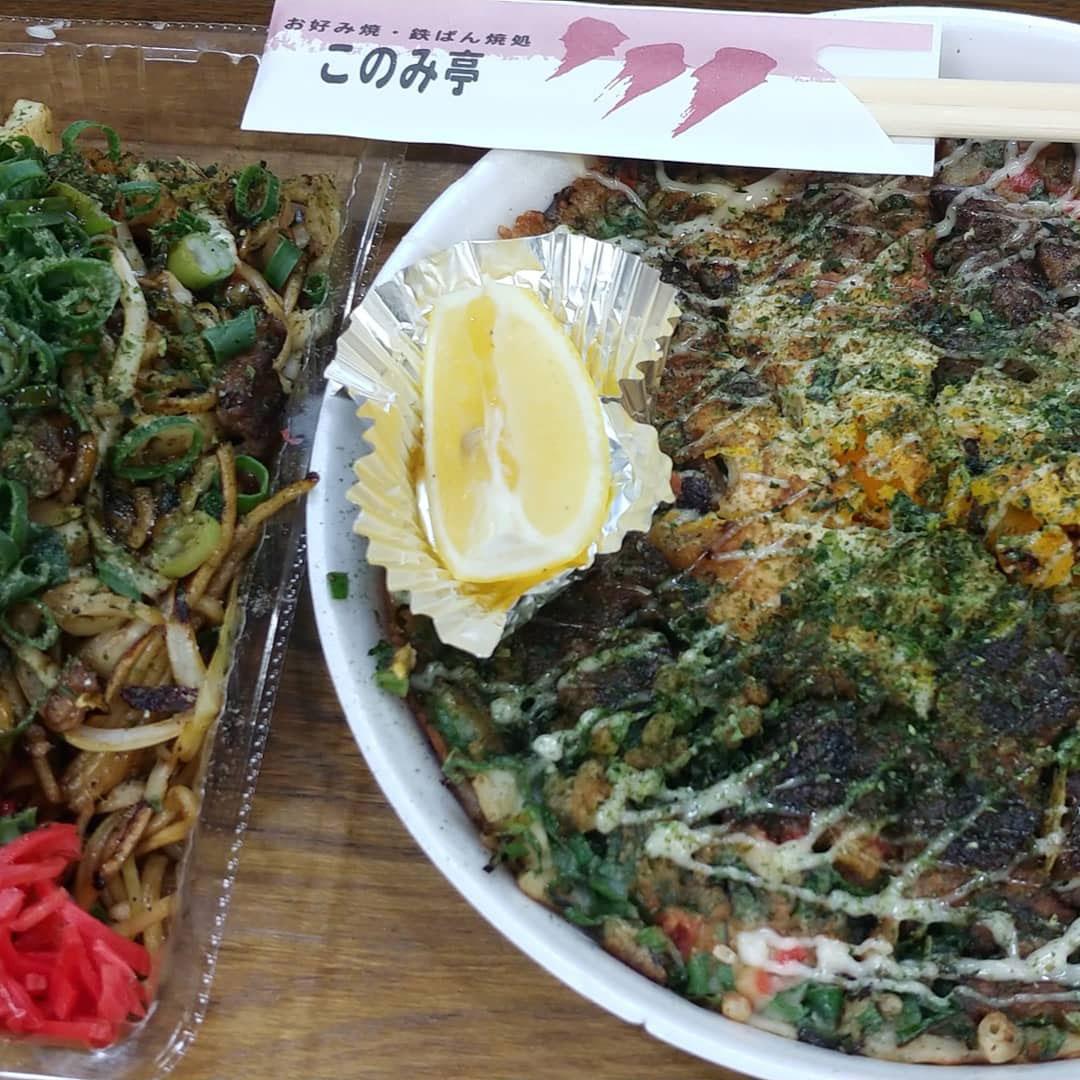 「このみ亭」料理画像
