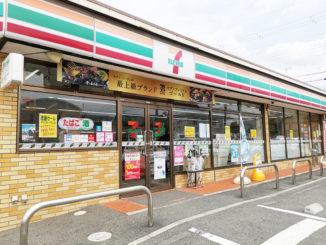「セブンイレブン 宇治広野店」外観画像