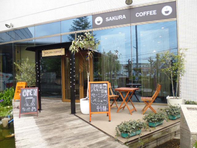 「SAKURA COFFEE」料理画像