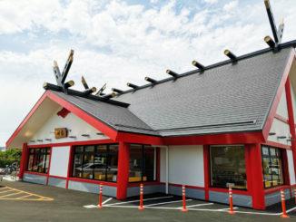 「どうとんぼり神座 八幡店」の画像