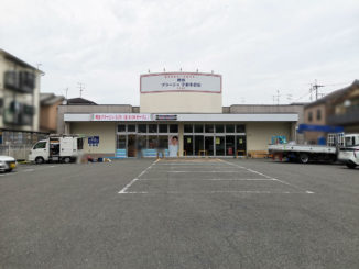 「理容 プラージュ 宇治小倉店」外観画像