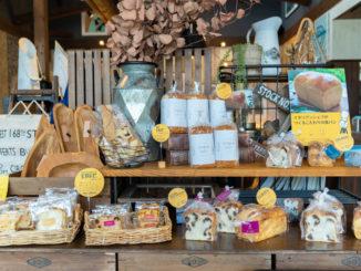 プルンニャカフェ城陽のパン画像