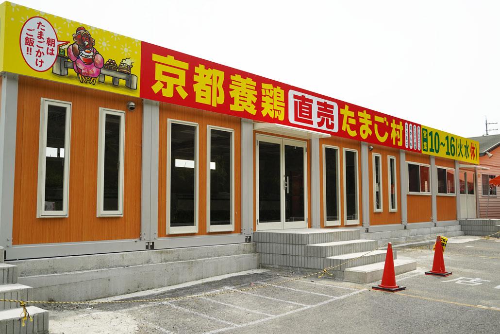 新しい直売所の画像